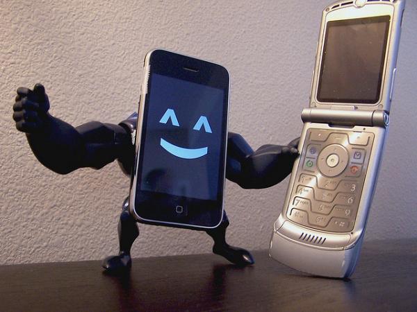 Mobile Marketing Rocks!