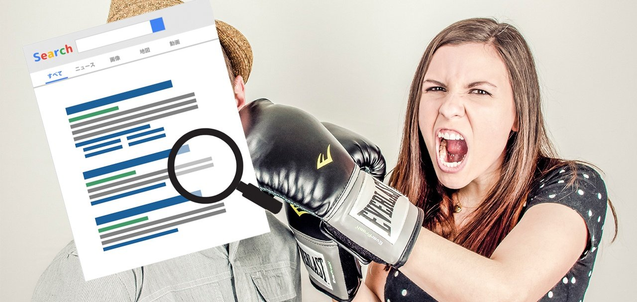 Take Control of Your Local Rankings with 3 On-Site SEO Best Practices